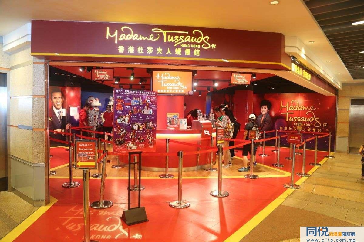 2017年購買香港杜莎夫人蠟像館門票新活動來了。