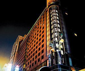 香港恒豐酒店