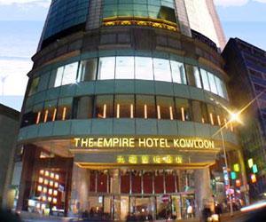 香港尖沙咀皇悅酒店