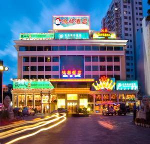 珠海鴻都酒店圖片