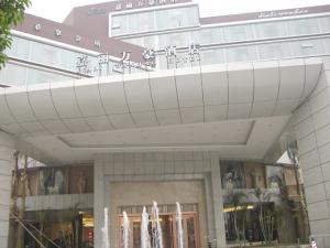 珠海嘉麗萬豪酒店