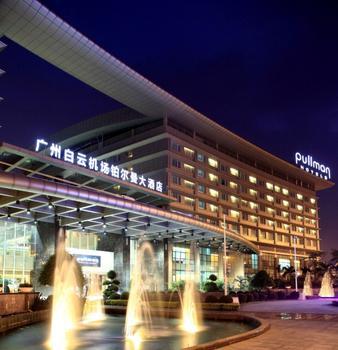 廣州白雲機場鉑爾曼大酒店圖片