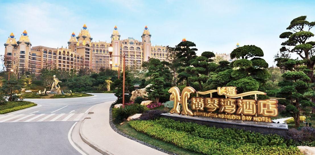 珠海長隆橫琴灣酒店圖片