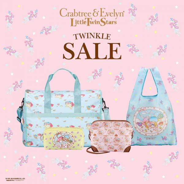 Crabtree & Evelyn X Little Twin Stars限定系列- 喚醒你的少女心