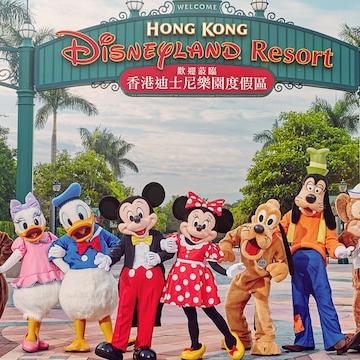 香港迪士尼「雙重奇妙」兩日門票+樂園套餐餐券(2020年6月30日前有效)