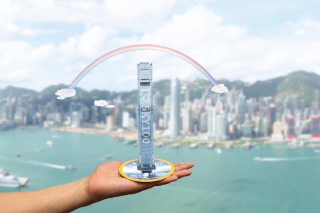 天際100香港觀景臺門票