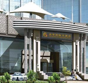 珠海香洲湾酒店预订,价格查询-珠海香洲湾酒店预订-港